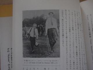 CIMG5689.JPG