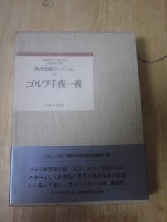 CIMG8324.JPG