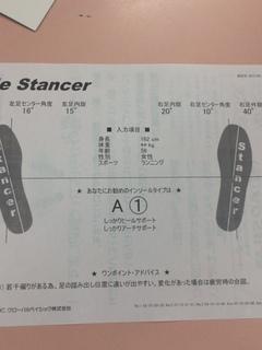 写真 3 (4).JPG