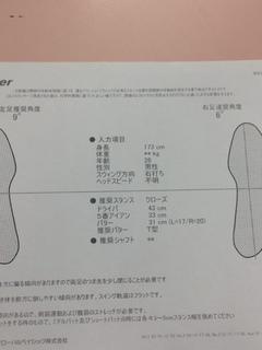 写真 4 (4).JPG