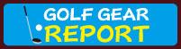 gear_report.jpg